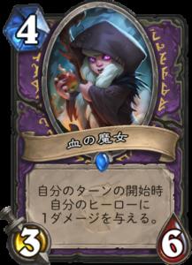 f:id:hukuji_stone:20180404074023p:plain