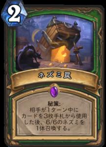 f:id:hukuji_stone:20180404074049p:plain