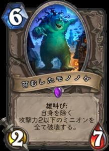f:id:hukuji_stone:20180409204847p:plain