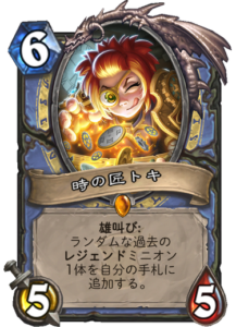 f:id:hukuji_stone:20180409204854p:plain