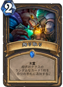 f:id:hukuji_stone:20180409204909p:plain