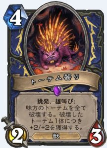 f:id:hukuji_stone:20180409205011j:plain