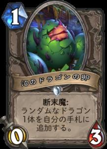 f:id:hukuji_stone:20180410065148p:plain