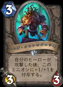 f:id:hukuji_stone:20180410065151p:plain