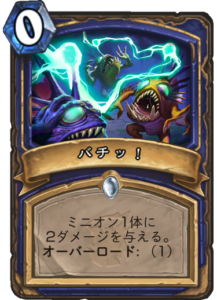 f:id:hukuji_stone:20180410065203p:plain