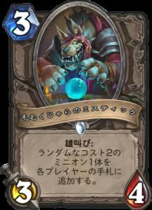 f:id:hukuji_stone:20180410065206p:plain