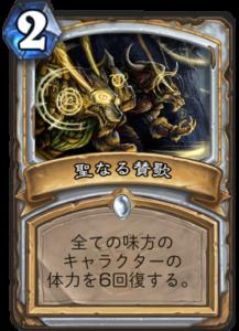 f:id:hukuji_stone:20180410065209p:plain
