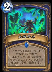 f:id:hukuji_stone:20180410065216p:plain