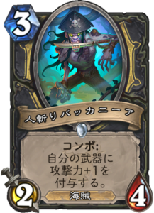 f:id:hukuji_stone:20180410065219p:plain