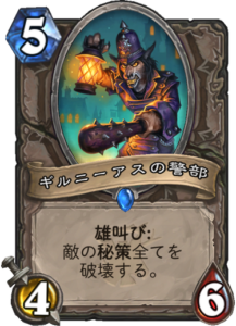 f:id:hukuji_stone:20180410065233p:plain