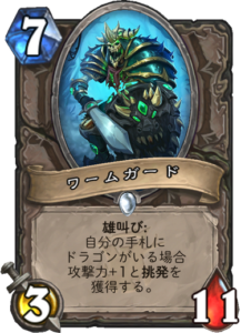 f:id:hukuji_stone:20180410065256p:plain