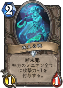 f:id:hukuji_stone:20180410065306p:plain