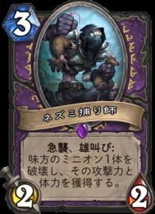 f:id:hukuji_stone:20180410065339p:plain