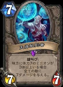 f:id:hukuji_stone:20180726203002p:plain