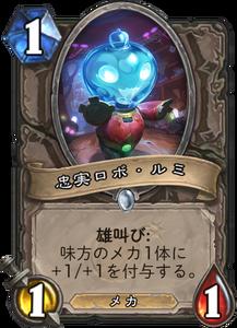 f:id:hukuji_stone:20180726203019p:plain