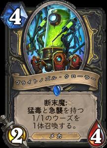 f:id:hukuji_stone:20180726203023p:plain