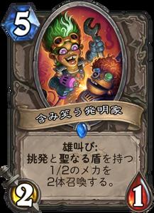 f:id:hukuji_stone:20180726203027p:plain