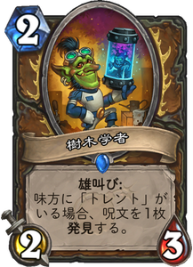 f:id:hukuji_stone:20180726203030p:plain