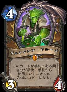 f:id:hukuji_stone:20180726203148p:plain