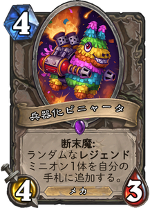 f:id:hukuji_stone:20180726203203p:plain