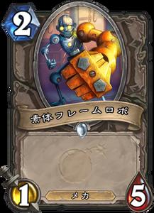 f:id:hukuji_stone:20180726203207p:plain