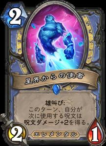 f:id:hukuji_stone:20180726203212p:plain