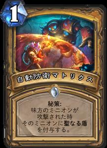 f:id:hukuji_stone:20180726203216p:plain