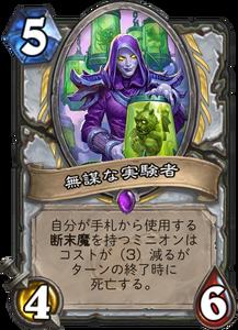 f:id:hukuji_stone:20180726203220p:plain