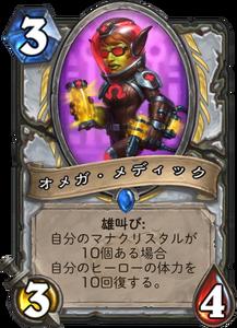 f:id:hukuji_stone:20180726203224p:plain