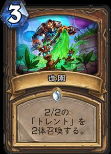 f:id:hukuji_stone:20180726203227p:plain