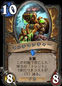 f:id:hukuji_stone:20180726203231p:plain