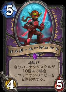 f:id:hukuji_stone:20180726203236p:plain