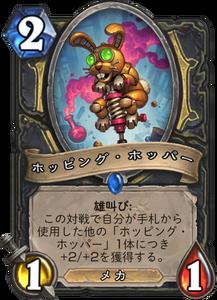 f:id:hukuji_stone:20180726203247p:plain