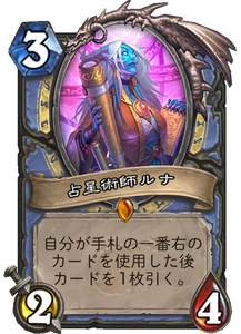 f:id:hukuji_stone:20180726203250p:plain