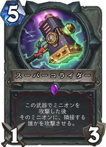 f:id:hukuji_stone:20180726203254p:plain