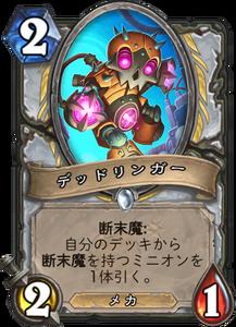 f:id:hukuji_stone:20180726203257p:plain