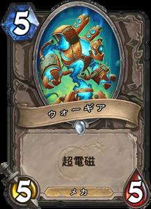 f:id:hukuji_stone:20180726203308p:plain