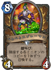 f:id:hukuji_stone:20180726203314p:plain