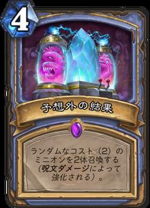 f:id:hukuji_stone:20180726203317p:plain