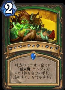 f:id:hukuji_stone:20180726203328p:plain