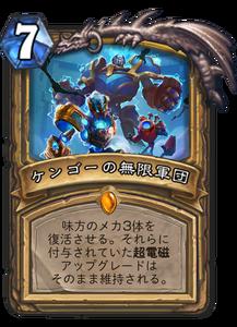 f:id:hukuji_stone:20180726203337p:plain