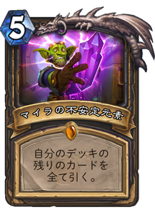 f:id:hukuji_stone:20180726203344p:plain