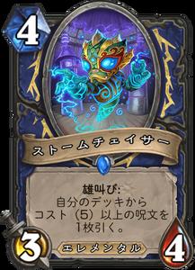 f:id:hukuji_stone:20180731214453p:plain