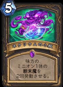 f:id:hukuji_stone:20180731214500p:plain