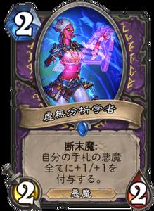 f:id:hukuji_stone:20180731214520p:plain