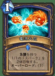 f:id:hukuji_stone:20180731214523p:plain