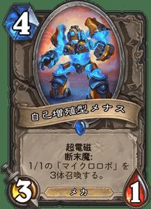 f:id:hukuji_stone:20180731214536p:plain
