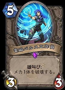 f:id:hukuji_stone:20180731214604p:plain
