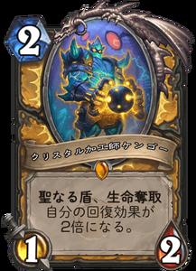 f:id:hukuji_stone:20180801202621p:plain