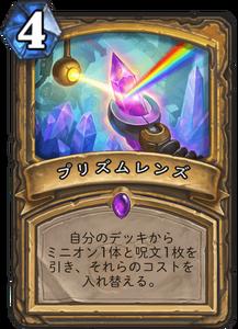 f:id:hukuji_stone:20180801202650p:plain